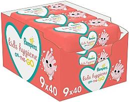 Parfumuri și produse cosmetice Șervețele umede pentru copii, 9x40 buc - Pampers Kids On The Go