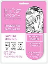 """Parfumuri și produse cosmetice Mască """"Express radiance"""" cu pulbere de diamant - Biologica Diamond"""