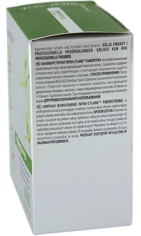 Concentrat pentru părul slab - Biolage Advanced FiberStrong Concentrate — Imagine N6