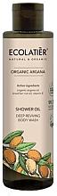 """Parfumuri și produse cosmetice Ulei de duș """"Recuperare profundă"""" - Ecolatier Organic Argana Shower Oil"""