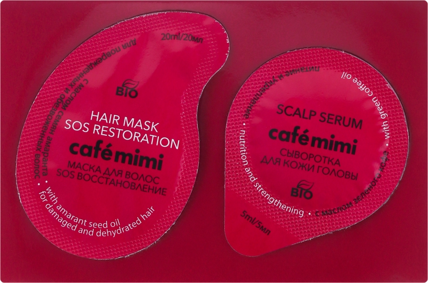 Set - Le Cafe de Beaute Cafe Mimi Sos Restoration (mask/20ml + ser/5ml) — Imagine N1