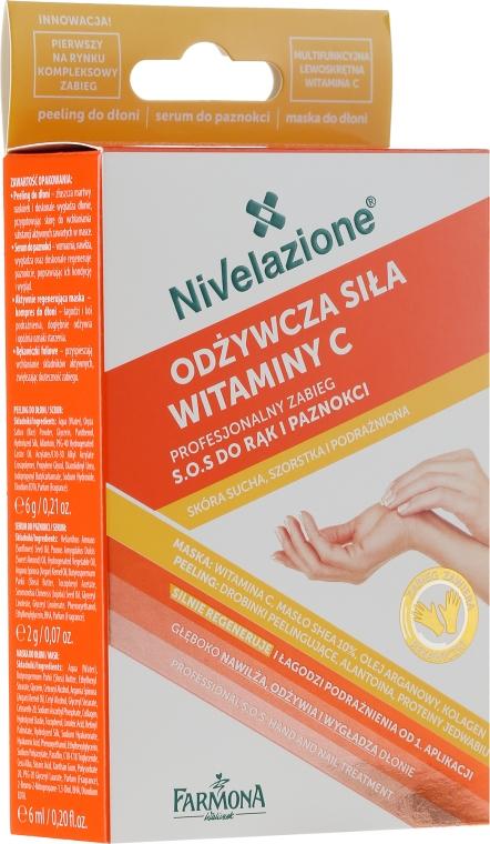 Agent 3 etape pentru restabilirea pielii mâinilor și unghiilor - Farmona Nivelazione SOS Hand & Nail Treatment — Imagine N1