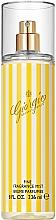 Parfumuri și produse cosmetice Giorgio Beverly Hills Giorgio - Spray de corp