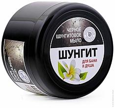 Parfumuri și produse cosmetice Săpun shungit, negru - Fratti HB Shungite