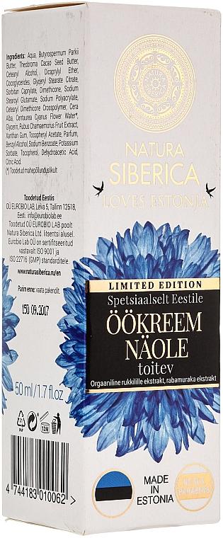 Cremă nutritivă de noapte pentru față - Natura Siberica Loves Estonia Face Cream