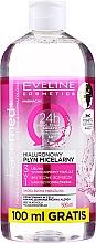 Parfumuri și produse cosmetice Apă micelară hialuronică - Eveline Cosmetics Facemed+