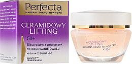 Parfumuri și produse cosmetice Cremă antirid pentru față - Perfecta Ceramid Lift 50+ Face Cream