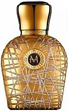 Parfumuri și produse cosmetice Moresque Sole - Apă de parfum
