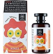 Parfumuri și produse cosmetice Soluție de curățare cu mandarină și miere pentru păr și corp, pentru copii - Apivita Babies & Kids Natural Baby Kids Hair & Body Wash With Honey & Tangerine