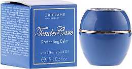 Soluție de hidratare cu ulei de afine - Oriflame Tender Care Protecting Balm with Bilberry Seed Oil — Imagine N1