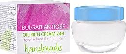 Parfumuri și produse cosmetice Cremă cu ulei din trandafir bulgăresc - Hristina Cosmetics Handmade Bulgarian Rose Oil Rich Cream 24H
