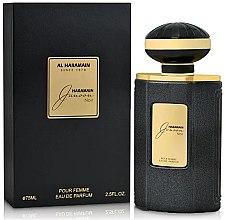 Parfumuri și produse cosmetice Al Haramain Junoon Noir - Apă de parfum