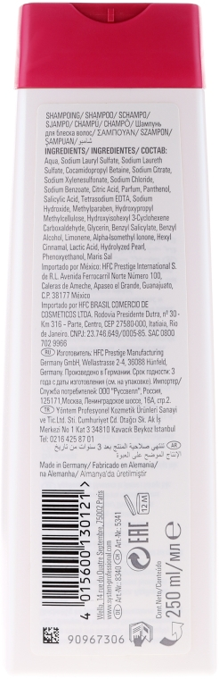Șampon pentru strălucire - Wella SP Shine Define Shampoo — Imagine N2