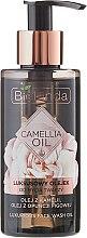 Parfumuri și produse cosmetice Ulei de curățare pentru față - Bielenda Camellia Oil Luxurious Cleansing Oil