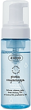 Parfumuri și produse cosmetice Spumă de curățare pentru ten uscat - Ziaja Cleansing Foam Face Wash Dry Skin