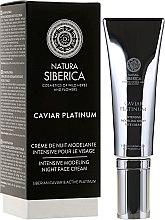 Cremă de noapte cu efect anti-rid - Natura Siberica Caviar Platinum — Imagine N1