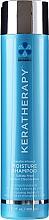 Parfumuri și produse cosmetice Șampon hidratant - Keratherapy Moisture Shampoo