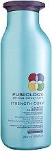 Parfumuri și produse cosmetice Șampon pentru păr fragil și vopsit - Pureology Strength Cure Shampoo