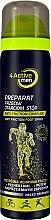 Parfumuri și produse cosmetice Spray împotriva calusurilor și bătăturilor - Pharma CF 4 Active Men