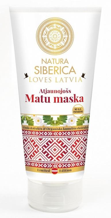 Mască regenerantă pentru păr - Natura Siberica Loves Latvia Mask — Imagine N1