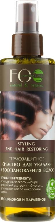 Loțiune cu protecție termică pentru aranjarea părului - ECO Laboratorie Styling and Hair Restoring — Imagine N1