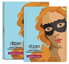 """Parfumuri și produse cosmetice Mască neagră botanică pentru zona ochilor """"Hialuron și Cărbune"""" - Dizao"""