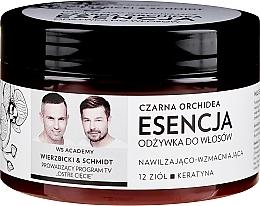 """Parfumuri și produse cosmetice Esență pentru păr """"Orhidee Neagră"""" - WS Academy Black Orchid Nourishing Essence"""