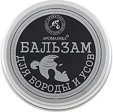 Parfumuri și produse cosmetice Balsam pentru barbă - Aromatika