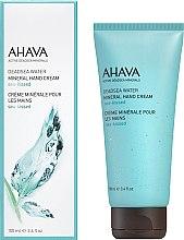 Parfumuri și produse cosmetice Cremă de mâini - Ahava Deadsea Water Mineral Hand Cream Sea-Kissed