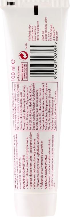 Cremă cu proteine din Cașmir pentru mâini - Ziaja Hand Cream — Imagine N2