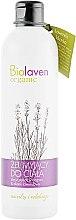 Parfumuri și produse cosmetice Gel de duș - Biolaven