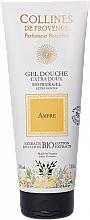 """Parfumuri și produse cosmetice Gel de duș """"Ambră"""" - Collines de Provence Shower Gel"""