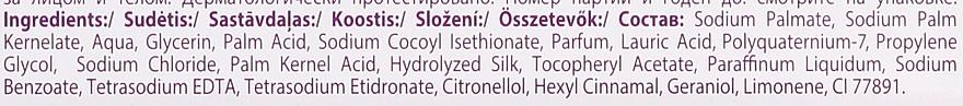 """Săpun """"Proteine de mătase"""" - Luksja Care Pro Silk Proteins Cream Soap — Imagine N3"""