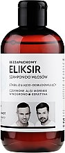 Parfumuri și produse cosmetice Șampon-Elixir fără miros pentru păr - WS Academy Eliksir Hair Shampoo