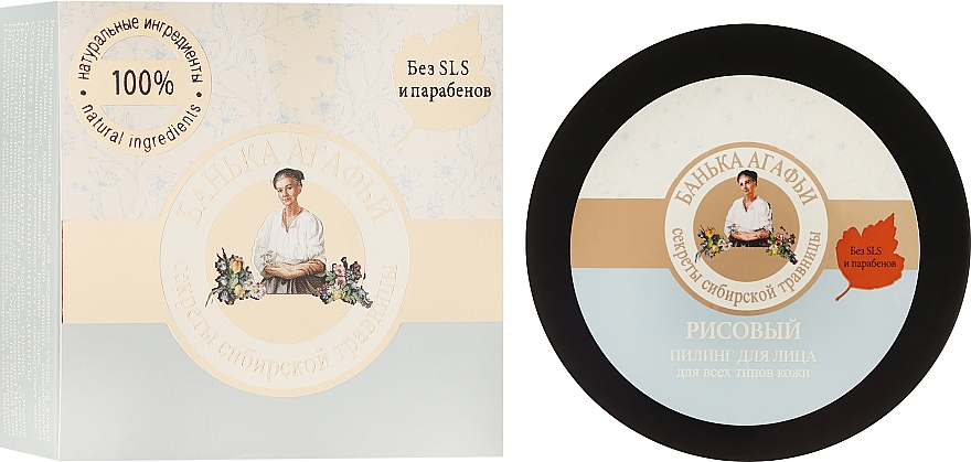Exfoliant cu orez pentru față - Retzepty Babushki Agafia Baia bunicii Agafia