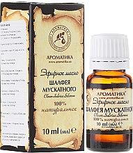 """Parfumuri și produse cosmetice Ulei esențial """"Clary Sage"""" - Aromatika"""