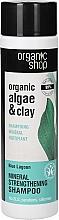 """Parfumuri și produse cosmetice Șampon de păr """"Fortificare: Laguna Albastră"""" - Organic Shop Organic Algae and Clay Mineral Shampoo"""
