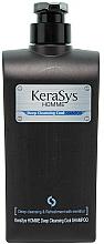 """Parfumuri și produse cosmetice Șampon """"Înviorare"""" pentru bărbați - KeraSys Homme Deep Cleansing Cool Shampoo"""