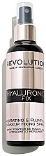 Parfumuri și produse cosmetice Fixator de machiaj - Makeup Revolution Hyaluronic Fix Spray