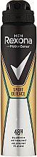 """Parfumuri și produse cosmetice Deodorant Spray """"Sport Defence"""" - Rexona Deodorant Spray"""