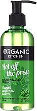 Parfumuri și produse cosmetice Șampon - Organic Shop Organic Kitchen Shampoo