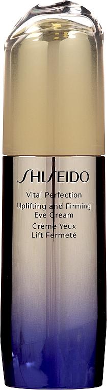 Set - Shiseido Vital Perfection (eye/cr/15ml + conc/5ml + cr/5ml + mask/1pcs) — Imagine N3
