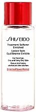 Set - Shiseido Vital Perfection (conc/10ml + foam/15ml + softner/30ml + conc/3ml + cr/50ml) — Imagine N4