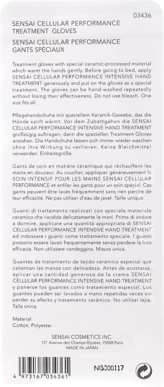 Mănuși pentru îngrijirea mâinilor - Kanebo Sensai Cellular Performance Treatment Gloves — Imagine N2