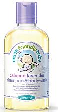 Parfumuri și produse cosmetice Șampon-gel cu extract de lavandă - Earth Friendly Baby Calming Lavender Shampoo & Bodywash