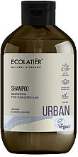 """Parfumuri și produse cosmetice Șampon regenerant pentru păr deteriorat """"Argan și iasomie albă"""" - Ecolatier Urban Restoring Shampoo"""