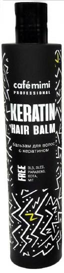 Balsam de păr - Cafe Mimi Professional Keratin Hair Balm