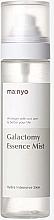 Parfumuri și produse cosmetice Mist hidratant cu galactomisis - Manyo Galactomy Essence Mist