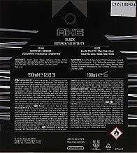 Axe Black - Set (edt100/ml + deo/spr/150ml) — Imagine N2