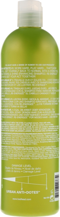 Șampon pentru păr normal - Tigi Bed Head Urban Antidotes Re-energize Shampoo — Imagine N4